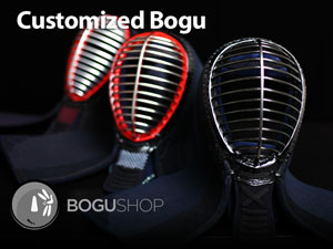 Customized Bogu