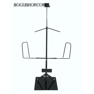 Bogu Display Stand