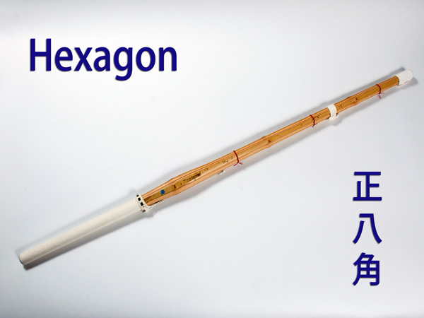 "[Keichiku Bamboo] ""Hexagon"" Doubari style with Hexagon grip Shinai"