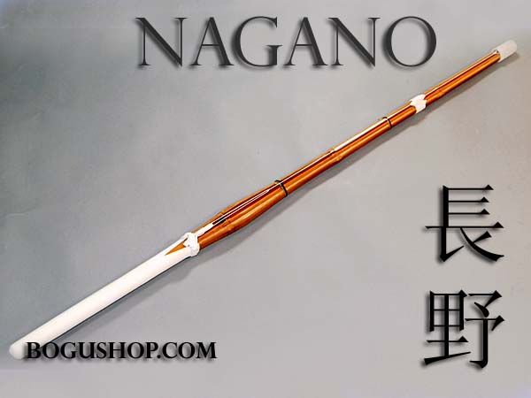 "[Keichiku Bamboo] Size 38M ""Nagano"" Bio-Treated Doubari style Shinai with narrow tip"